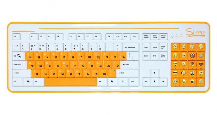 Как сделать клавиатуру смайл