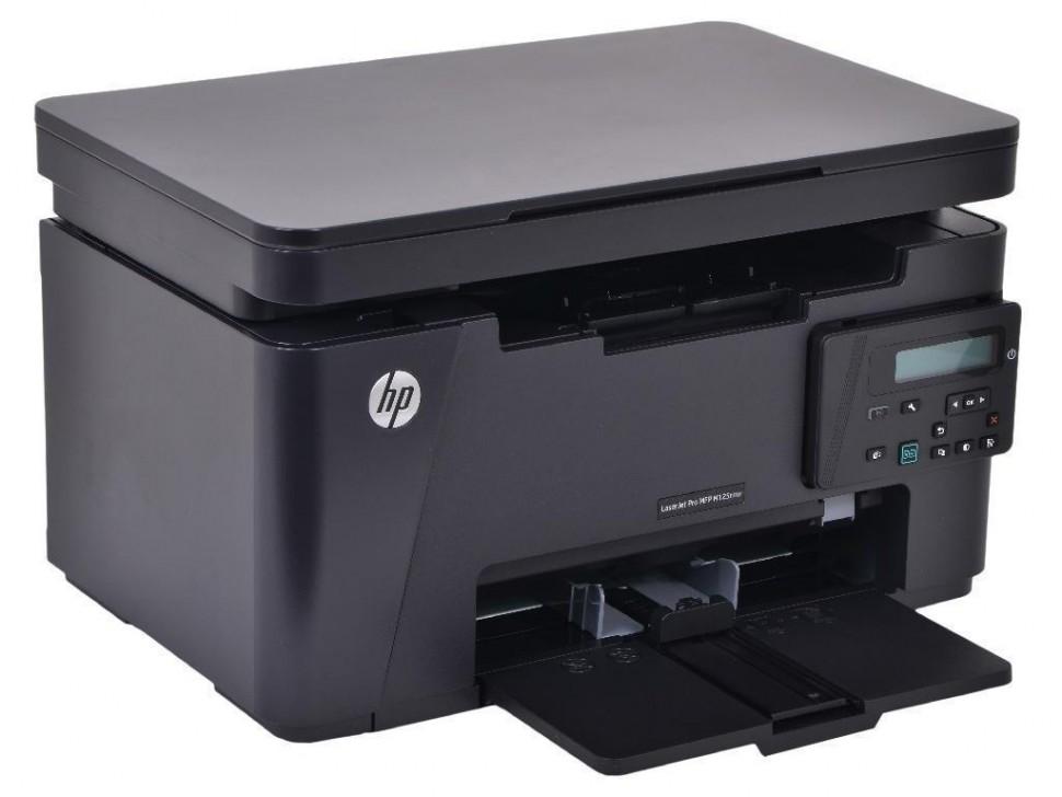 скачать драйвера на принтер сканер копир hp