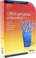 ПО Microsoft Office 2010 Home and Business Win32/64 Russian DVD (T5D-00415) BOX